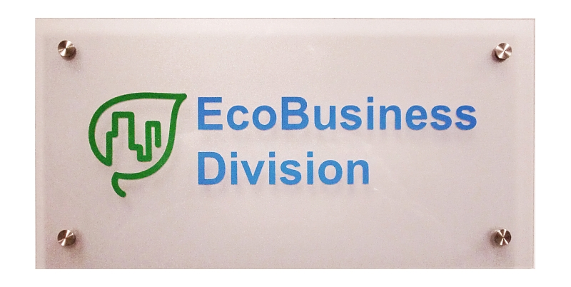 EcoBusiness Division Acrylic Transparent Plastic Sign